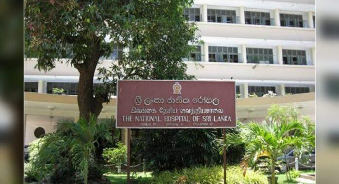 National hospital of Sri lanka - කොවිඩ් සංචරණ සීමා අතරේ නිවෙස්වල ගැටුම්
