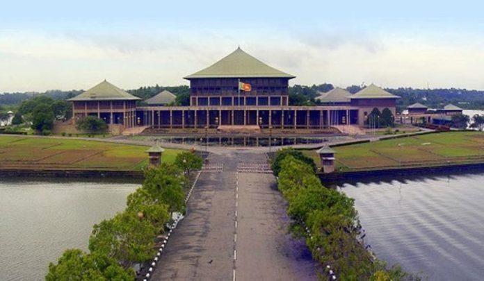 Parliament - පොදුජන පෙරමුණේ මන්ත්රීවරයෙක්ටද කොවිඩ් ආසාදනය වෙයි