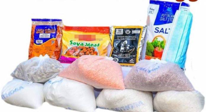 Rs 5000 goods - ජනතාවට බෙදාදීමට තිබූ බඩුමළු හතක් දඹුල්ලේ නිවසක