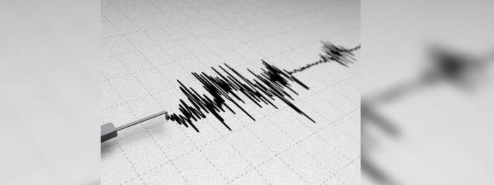 Earthquack - ඉන්දුනීසියාවේ භූචලනයක්! ශ්රී ලංකාවට බලපෑමක් නැහැ!!