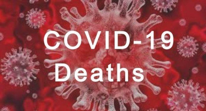 covid 19 deaths - මරණ 30ක් නිවෙස්වල – මරණ 101ගැන වැඩිදුර තොරතුරු මෙන්න