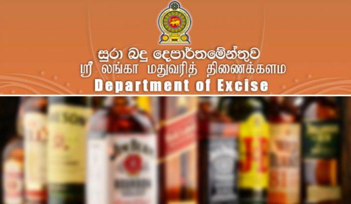 Excise department - දිවයිනපුරා පිහිටි සුරාසැල්වලට සීල් තියයි