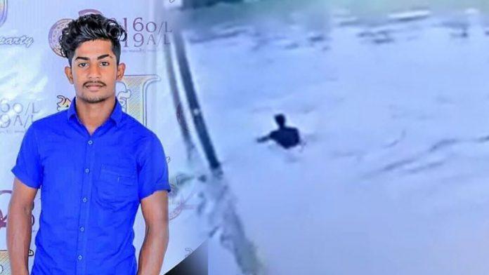 Madampe missing person - ඔය පිටාර ගලද්දී අතුරුදන් වූ තරුණයා දියේ ගිලෙන හැටි CCTV දර්ශනවල (VIDEO)