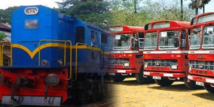 Train and Bus - 21 සිට 23 තෙක් දුම්රිය 17 ක් සහ ලංගම - පෞද්ගලික බස් පළාත් තුල ධාවනයේ