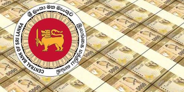 Central Bank of Sri Lanka - වැඩිම මුදල් ප්රමාණයක් මුද්රණය කර ශ්රී ලංකා මහබැංකුව වාර්තාවක් තබයි