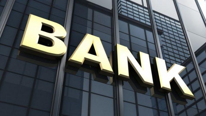 Bank - බැංකු වහා විවෘත කරන්න