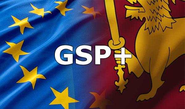 GSP + සහනය ශ්රී ලංකාවට