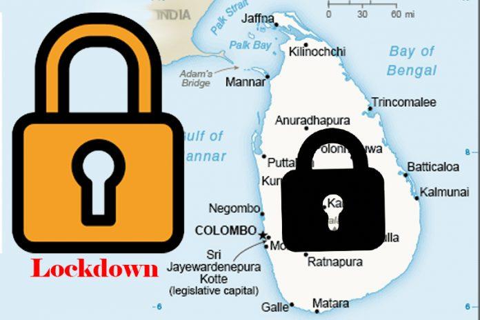 Lockdown - රට ලොක්ඩවුන් කිරීම වළක්වා ගැනීම ජනතාව සතු වගකීමක්   සෞඛ්ය අංශ