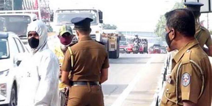 Police road - සංචරණ සීමා ගැන ඉදිරිපත් වූ යෝජනාව