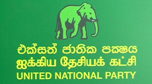 United National Party - වත්තල නගර සභාවත් එජාපයට