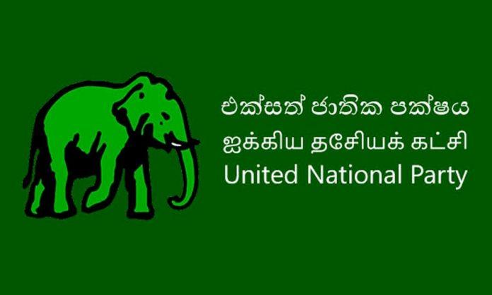 United National Party - එජාප පළාත් පාලන බලය තර වෙයි