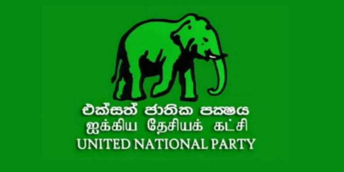 United National Party - සජබ වලල්ලාවිට මන්ත්රී කණ්ඩායමත් නැවත එජාපයට